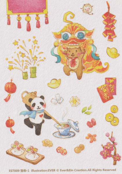 Ever & Ein Sticker Set - Chinese New Year Lion Dance