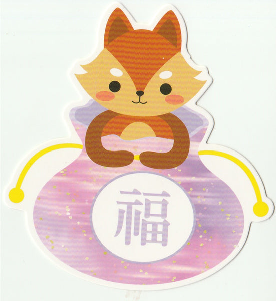 Fortune Bag Animals Postcard - Red Fox