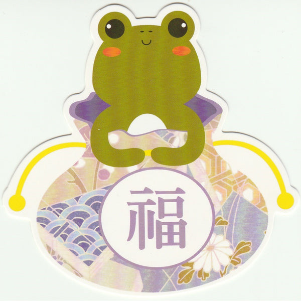 Fortune Bag Animals Postcard - Frog