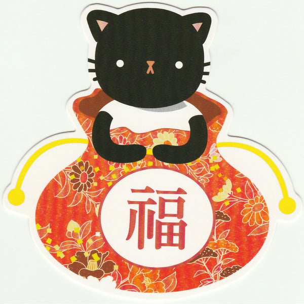 Fortune Bag Animals Postcard - Black Kitty Cat