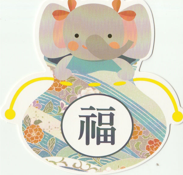Fortune Bag Animals Postcard - Elephant
