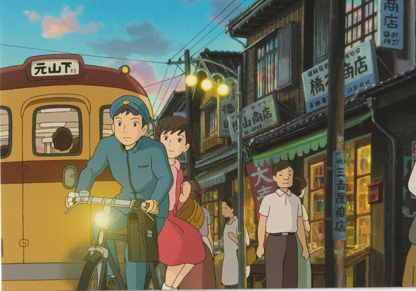 Studio Ghibli - From up on Poppy Hill Postcard (1/4)