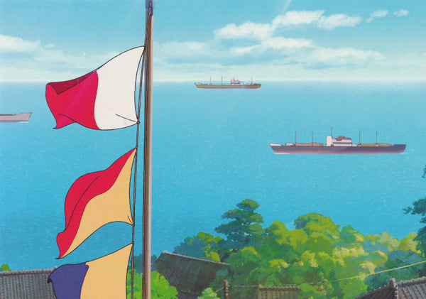 Studio Ghibli - From up on Poppy Hill Postcard (2/4)