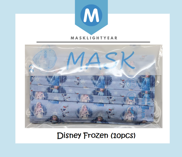 Disney Frozen | Adult 3ply disposable single-use face mask (10pcs)