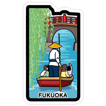 Japan Gotochi (Fukuoka) Postcard - Yanagawa River Descent