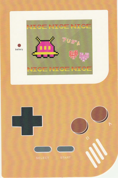 Gameboy Console Postcard - UFO