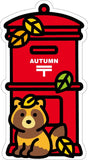 Japan Gotochi Mailbox - Autumn Raccoon Postcard 2016