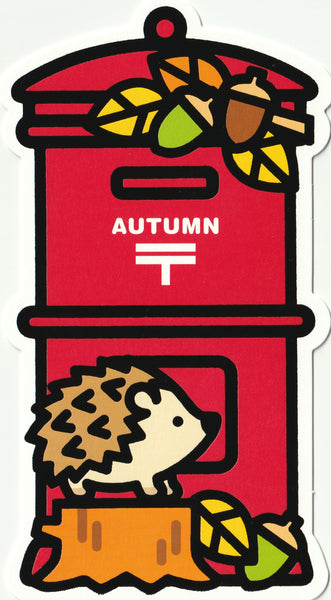 Japan Gotochi Mailbox - Autumn Hedgehog Postcard 2019