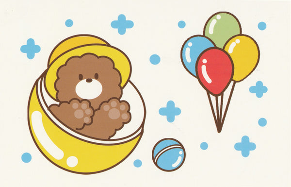 Happiness Animals Postcard - Bear in a Capsule Ball with Balloons