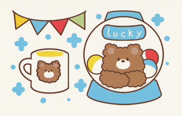 Happiness Animals Postcard - Bear Coffee Gachapon