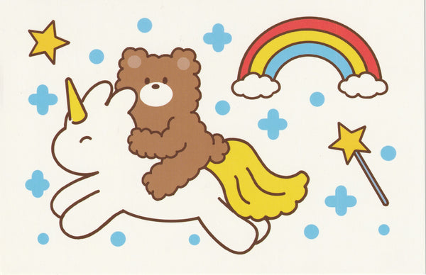 Happiness Animals Postcard - Bear Unicorn Rainbow