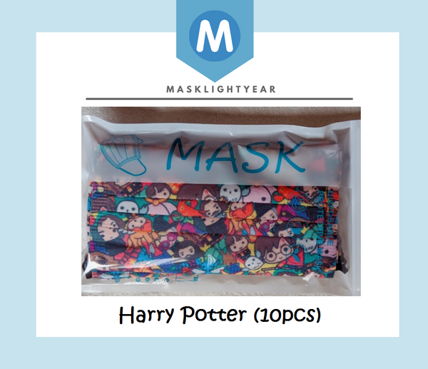Harry Potter design | Adult 3ply disposable single-use face mask (10pcs)