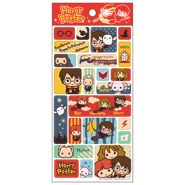 [FREE with US$30 purchase!]  Harry Potter Sticker Sheet