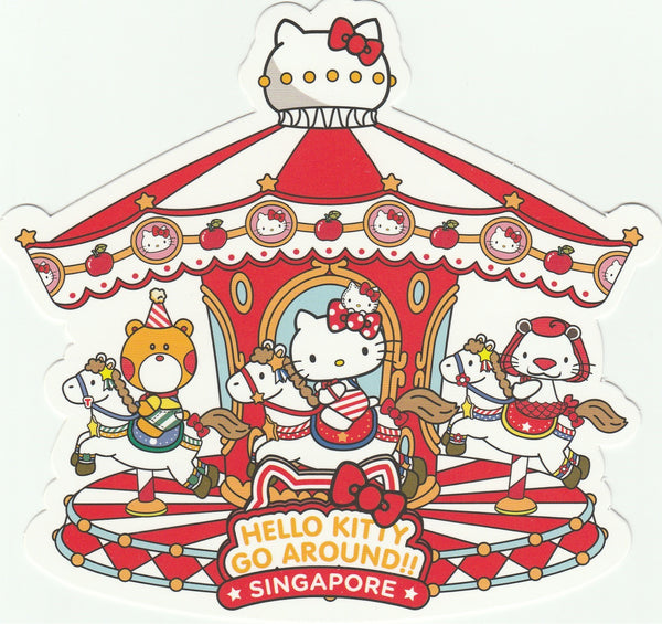 Sanrio Hello Kitty Go Around Postcard (KT05) - Carousel
