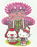 Sanrio Hello Kitty Go Around Postcard (KT02) - Gardens by the Bay