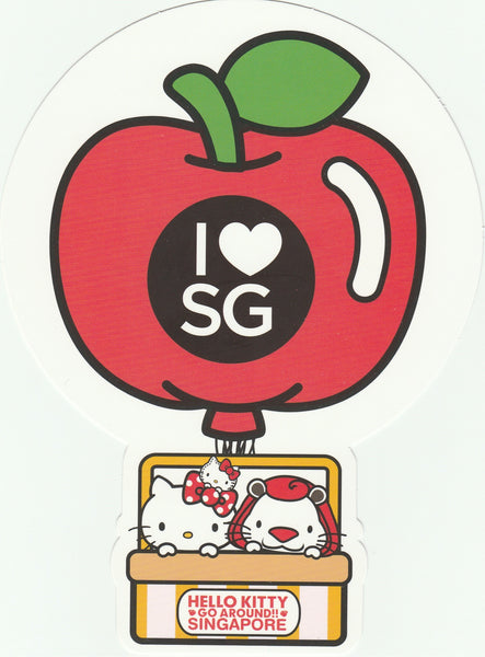 Sanrio Hello Kitty Go Around Postcard (KT03) - Apple Hot Air Balloon