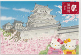 Japan Sanrio - Hello Kitty Travels to Hyogo's Himeiji Castle Postcard