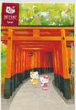 Japan Sanrio - Hello Kitty Travels to Kyoto's Fushimi Inari Taisha Postcard
