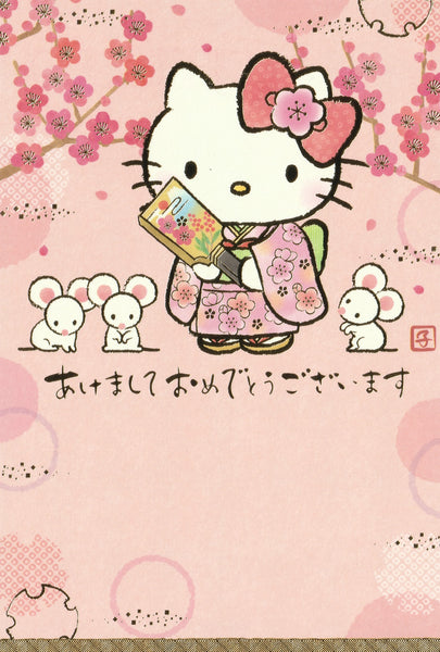 Japan Sanrio - Hello Kitty New Year 2020 (Year of the Rat) Postcard