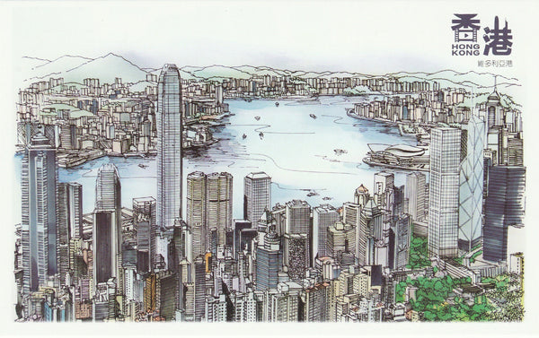 Hong Kong Famous Landmarks Watercolour Painting - Victoria Harbour