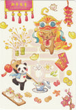 Ever & Ein Postcard - Occasions - Lunar Chinese New Year EE05