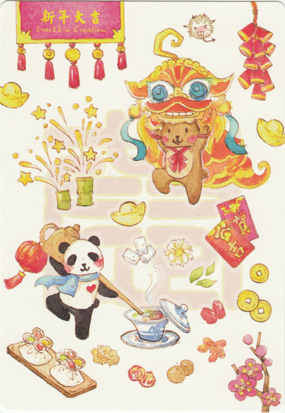 Ever & Ein Postcard - Lunar Chinese New Year EE05