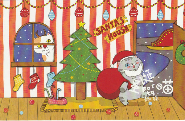 Christmas Cats Postcard - CC01