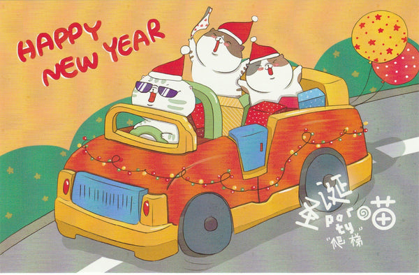 Christmas Cats Postcard - CC02