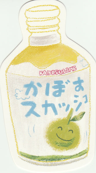 Japanese Vending Machine Drinks - Kabosu Lime