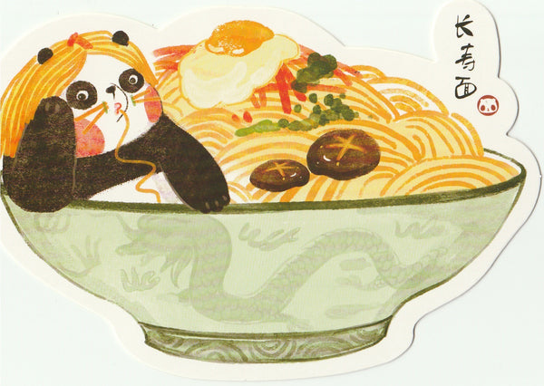 Panda Illustrated Postcard Collection - CP02
