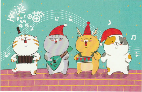 Christmas Cats Postcard - CC03