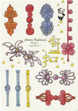 Ever & Ein Postcard - Traditional Series - Chinese Knots EE01
