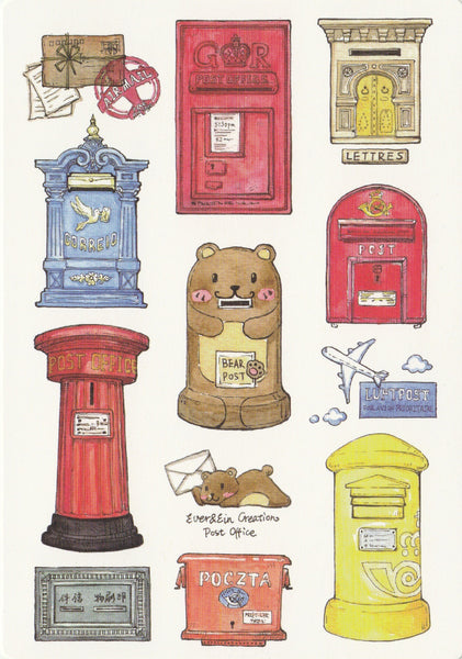 Ever & Ein Postcard - Mailbox & Postboxes Illustration