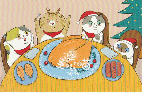 Christmas Cats Postcard - CC05
