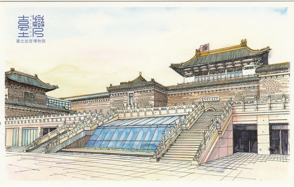 Taiwan City View Postcard - National Palace Museum
