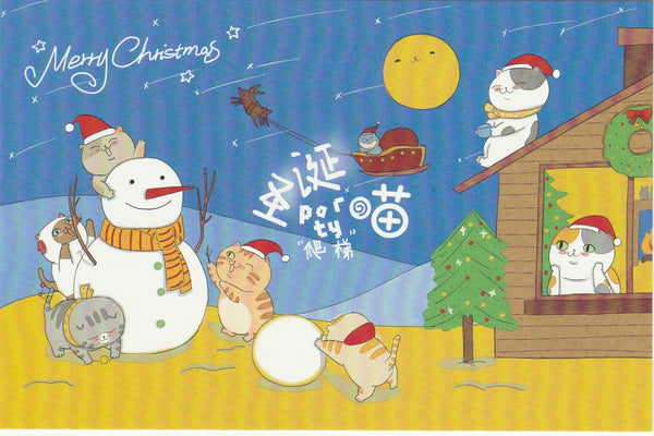 Christmas Cats Postcard - CC07