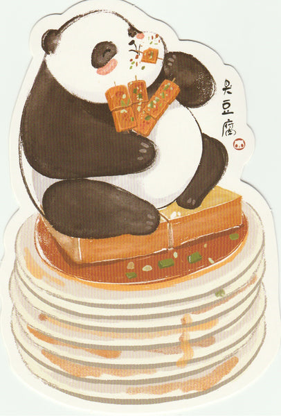 Panda Illustrated Postcard Collection - CP10