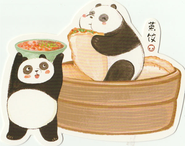 Panda Illustrated Postcard Collection - CP07