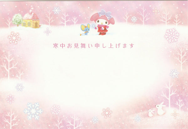 Japan Sanrio - My Melody Winter Postcard