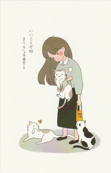 Cat with Japanese Lady - My Cat & I (JC21)