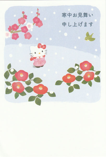 Japan Sanrio - Hello Kitty Postcard