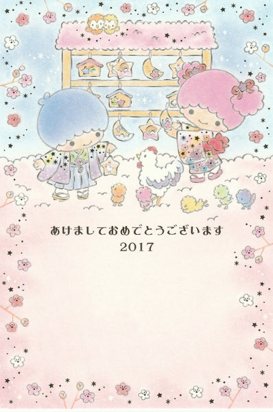 Japan Sanrio - Little Twin Stars Kiki & Lala New Year 2017 Postcard
