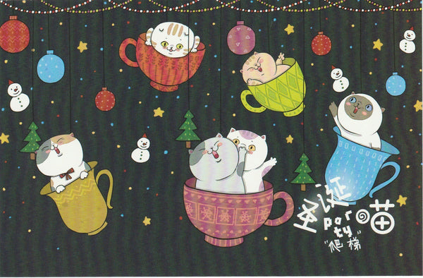 Christmas Cats Postcard - CC11