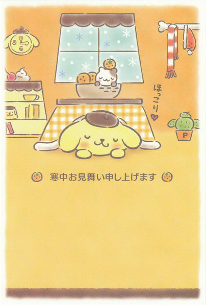Japan Sanrio - Pom Pom Purin Winter Postcard
