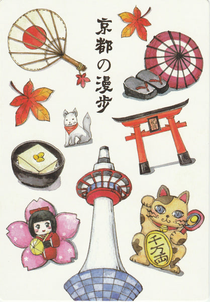 Ever & Ein Postcard - Japanese Themed Illustration EEJ06