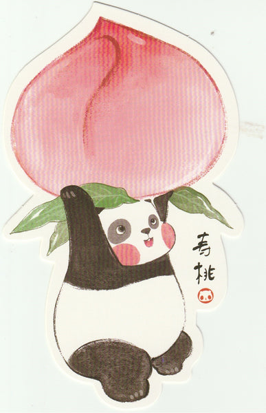 Panda Illustrated Postcard Collection - CP11
