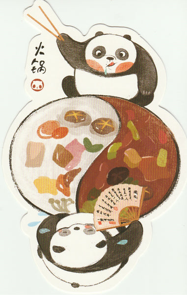 Panda Illustrated Postcard Collection - CP12