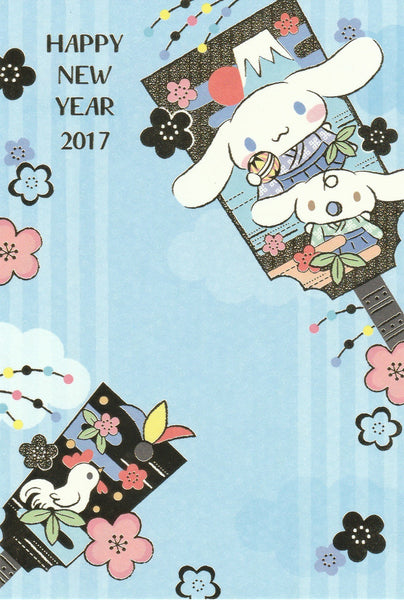 Japan Sanrio - Cinnamoroll New Year 2017 Postcard