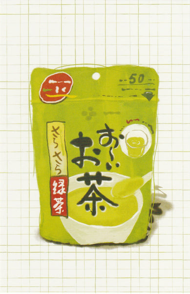 Matcha Green Tea Postcard - CL16 (Matcha Powder)