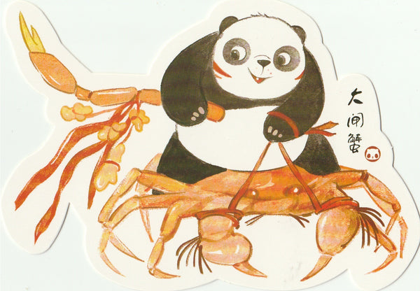 Panda Illustrated Postcard Collection - CP19